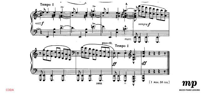 CODA Mezzo Piano Lessons