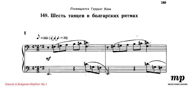 Dances in Bulgarian Rhythm|Dance 1 Structure